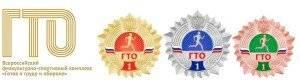 Logo_gto