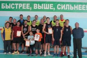 памяти учителя физической культуры  Гаврилова А.В.